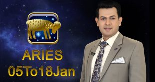 Aries Weekly horoscope 5Jan To 18 Jan 2020