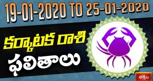 Cancer Weekly Horoscope By Dr Sankaramanchi Ramakrishna Sastry | 19 Jan 2020 - 25 Jan 2020