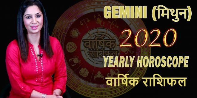 GEMINI 2020 horoscope मिथुन राशि 2020 राशिफल Mithun Rashifal 2020 Hindi Gemini Love horoscope Today