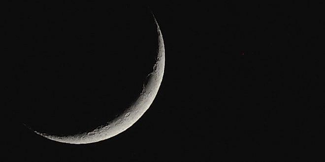 Solar Eclipse by Kelli Fox, the Astrologer