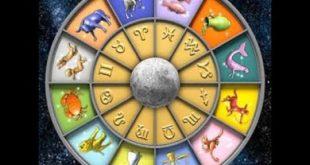 ⚜ Sagittarius ~ February 2020 Monthly Horoscope