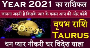 2021 Vrishabh 🐂 Taurus ♉ Rashifal for Year Foreign Travel Money Love Astrology Horoscope