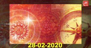Dina Bhavishya 28-02-2020 | Today Rashipala  in Kannada | Daily Astrology 2020 | YOYO Kannada News
