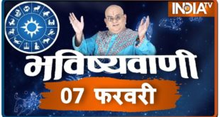 Today's Horoscope, Daily Astrology, Zodiac Sign For Friday, February 7th, 2020