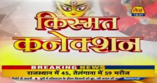 Kismat Connection | Shailendra Pandey | Daily Horoscope | March 27th , 2020 |7:30pm