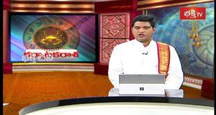 Cancer Weekly Horoscope By Dr Sankaramanchi Ramakrishna Sastry | 05 Jan 2020 - 11 Jan 2020