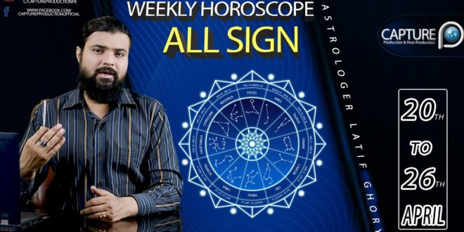 Horoscopes of the Week 20th to 26th April | weekly horoscope | Astrology | April 2020
