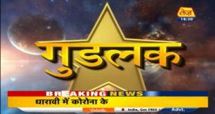 Kismat Connection   Shailendra Pandey   Daily Horoscope   APRIL 18th 2020  7.30pm