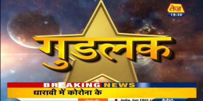 Kismat Connection | Shailendra Pandey | Daily Horoscope | APRIL 18th 2020 |7.30pm