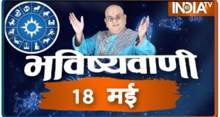 Today's Horoscope, Daily Astrology, Zodiac Sign For Monday, May 18, 2020