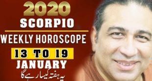Weekly Horoscope, Weekly Horoscope in Urdu, Weekly Horoscope Scorpio, Ye Hafta Kaisa Rahega 2020
