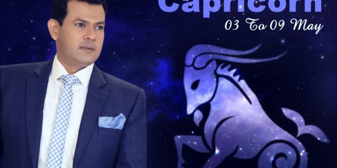 Capricorn Weekly Horoscope 3 May To 9 May 2020