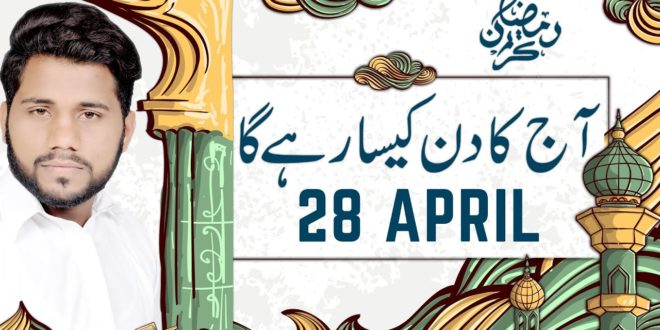 Daily Horoscope in Urdu 28 April|By Astro Healing