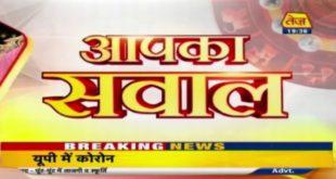 Kismat Connection | Shailendra Pandey | Daily Horoscope | JUNE 1ST 2020 |7:30.00 pm