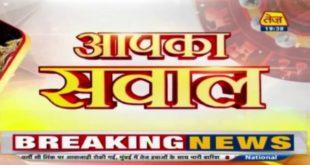 Kismat Connection | Shailendra Pandey | Daily Horoscope | JUNE 3rd  2020 |7:30.00 pm