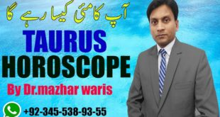 Taurus May Horoscope | May Monthly Horoscopes 2020 In urdu | dr mazhar waris