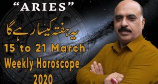 Weekly Horoscope Aries |15 March to 21 March 2020|yeh hafta Kaisa rahe ga |by Sheikh Zawar Raza jawa
