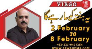 Weekly Horoscope Virgo |02 Feb to 08 Feb 2020|yeh hafta Kaisa rhe ga |by Sheikh Zawar Raza jawa