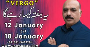 Weekly Horoscope Virgo |12 to 18 January 2020|Ep 17 yeh hafta Kaisa rhe ga | Sheikh Zawar Raza Jawa