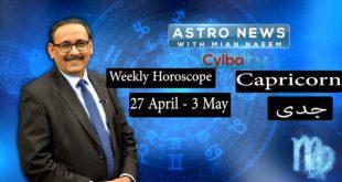 Capricorn Weekly Horoscope 27th April-3 May