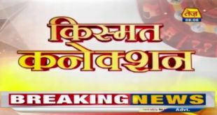 Kismat Connection | Shailendra Pandey | Daily Horoscope | JUNE 2nd 2020 | 8.00 am