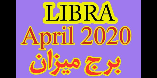 #LIBRA APRIL 2020 HOROSCOPE IN URDU/HINDI