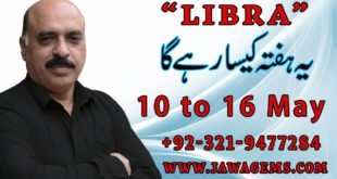 Weekly Horoscope Libra |10 May to 16 May 2020|yeh hafta Kaisa rahe ga|by Sheikh Zawar Raza Jawa