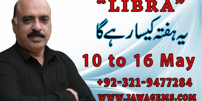 Weekly Horoscope Libra  10 May to 16 May 2020 yeh hafta Kaisa rahe ga by Sheikh Zawar Raza Jawa