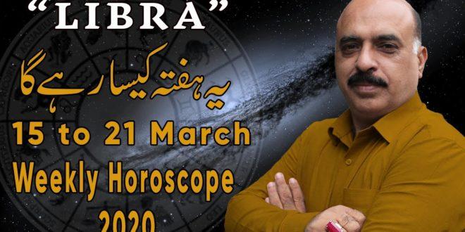 Weekly Horoscope Libra|15 March to 21 March 2020|yeh hafta Kaisa rhe ga |by Sheikh Zawar Raza jawa