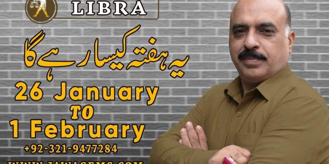 Weekly Horoscope Libra|26 Jan to 02 Feb 2020|yeh hafta Kaisa rhe ga |by Sheikh Zawar Raza jawa
