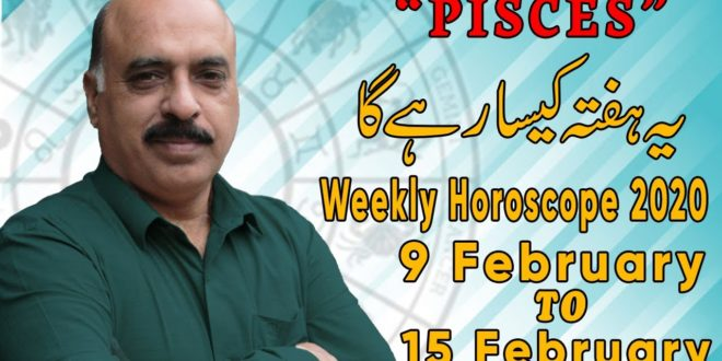 Weekly Horoscope Pisces  09 Feb to 15 Feb 2020 yeh hafta Kaisa rhe ga  by Sheikh Zawar Raza jawa