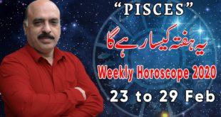 Weekly Horoscope Pisces | 23 Feb to 29 Feb 2020 | yeh hafta Kaisa rhe ga | Sheikh Zawar Raza
