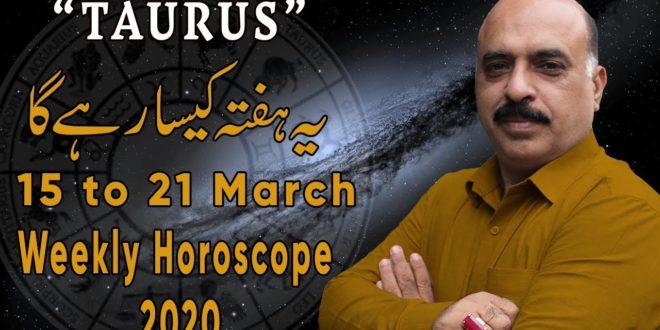 Weekly Horoscope Taurus  15 March to 21 March 2020 yeh hafta Kaisa rahe ga by Sheikh Zawar Raza jawa