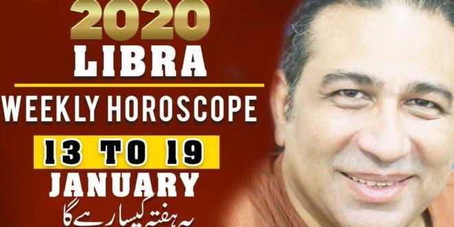 Weekly Horoscope, Weekly Horoscope in Urdu, Weekly Horoscope Libra, Ye Hafta Kaisa Rahega 2020