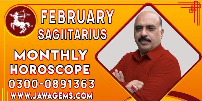 Monthly Horoscope Sagittarius February 2020 Predictions Jawa|Sheikh Zawar Raza Jawa